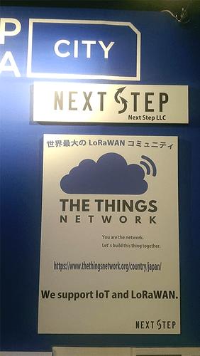TTN_Fukuoka_01