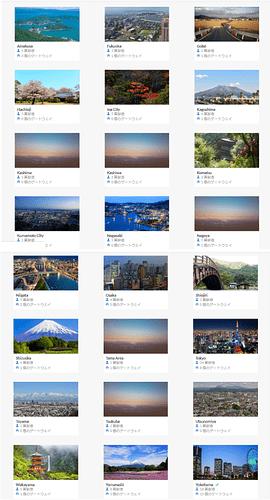 TTN_Japan_communities