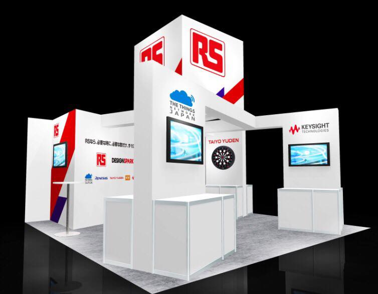 RS_booth