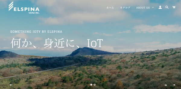 ELSPINA_IoT