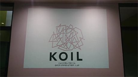 KOIL_002_front