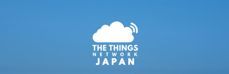 TTN_Japan_forum