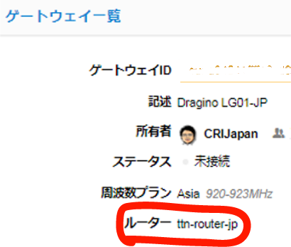 Gateway_Rotuer