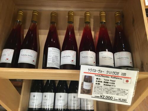 2020_tsukuba_vineyard2