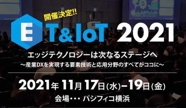 ET-IOT_2021_TOP